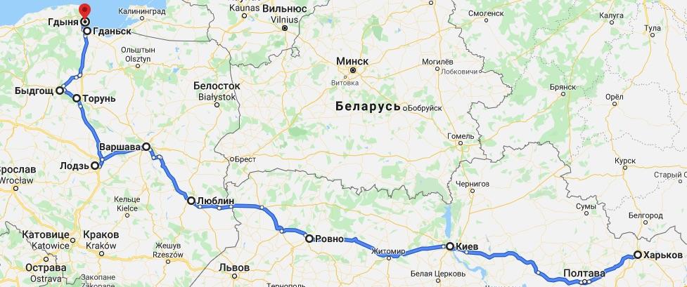 Маршрут автобуса Харьков Гдыня
