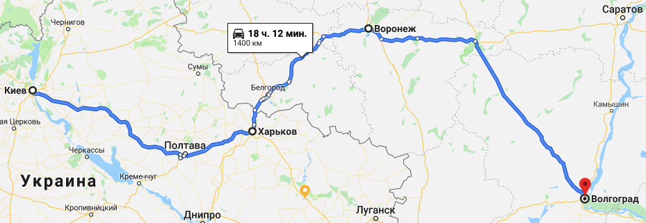 Маршрут автобуса Киев - Волгоград