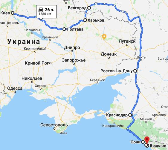 Маршрут автобуса Киев - Краснодар - Веселое