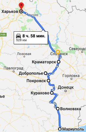Маршрут автобуса Мариуполь Харьков через Волноваху