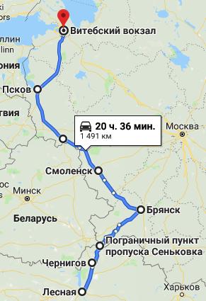 Маршрут автобуса Киев Санкт-Петербург через КПП Сеньковка