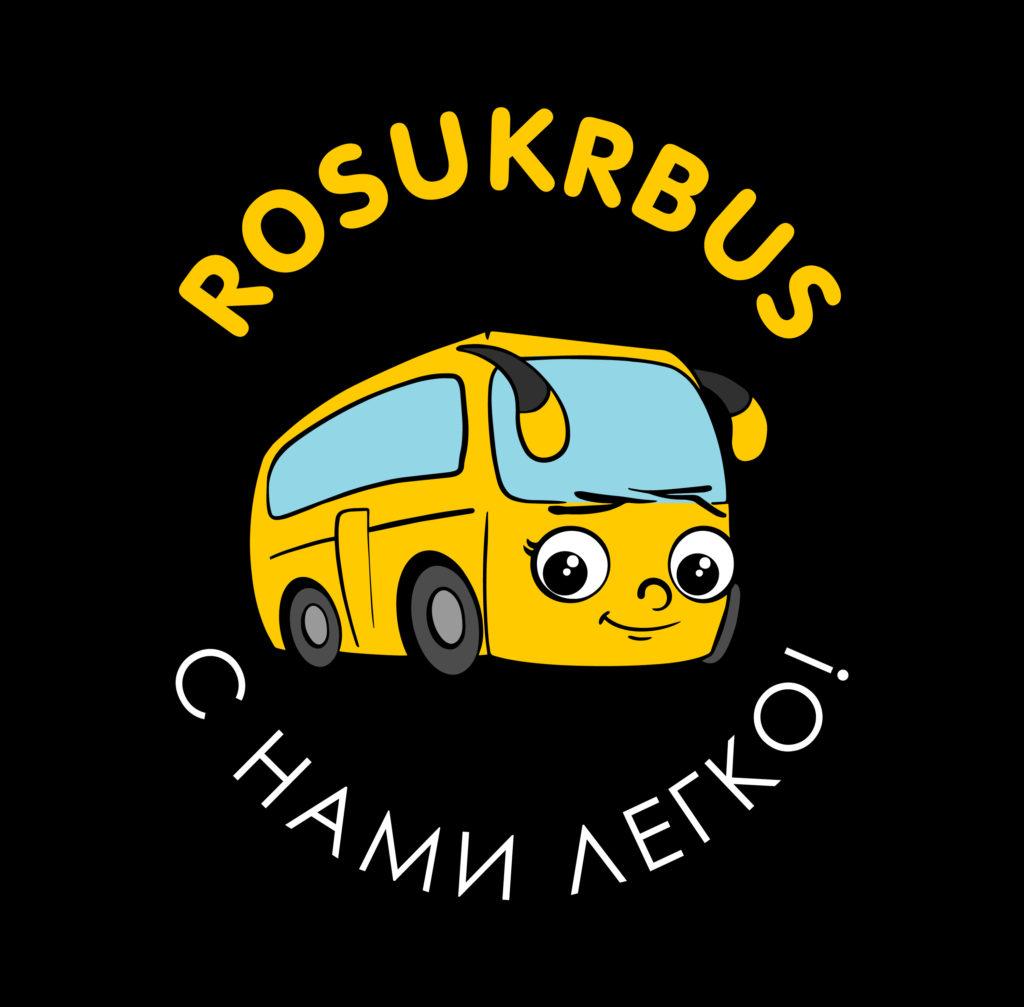 Росукрбус логотип