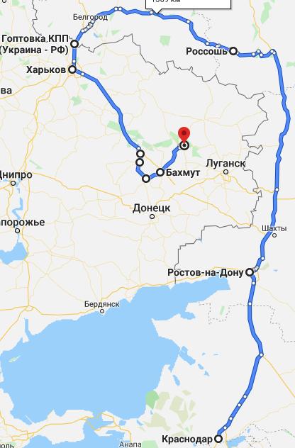 Маршрут Краснодар - Северодонецк